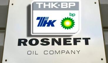 TNK-BP Rosneft